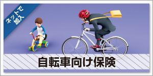 top_gallery_bicycle